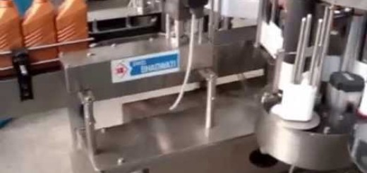 2 Side Labeling Machine for Lube Oil Can