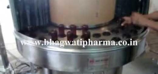 Automatic Glass Bottle Washing Machine, Bottle Washing Machine