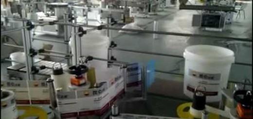 Big barrel Sticker labeling machine , Big Jar Labeling machine , Jerry Can jar labeler