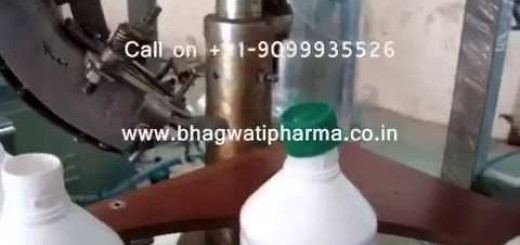 Color filling line , Pigment Color bottle filling machine