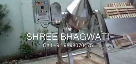 Double cone blender , Double cone blender machine, Double Cone Blenders for powder