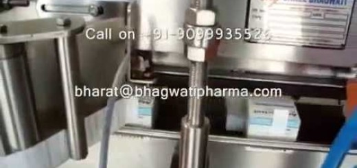 Double Side Sticker Labeling Machine for Carton, Pharma code,Bar code / 2D code labeling machine