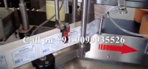 Double Side Sticker Labeling Machine for Oval Jelly Jar, Cosmetic Oval Product