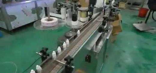 Eye Drop Filling Machine Eye Drop capping machine, labelling machine
