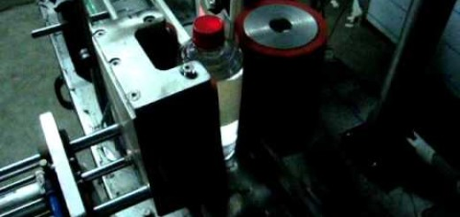 front and back labeling machine for round bottle