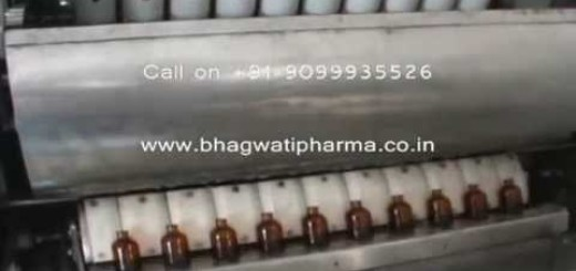 Fully Automatic Vial Filling Line, Vial Filling & Capping machine
