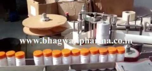 HDPE Bottle Sticker Labelling Machine with printer