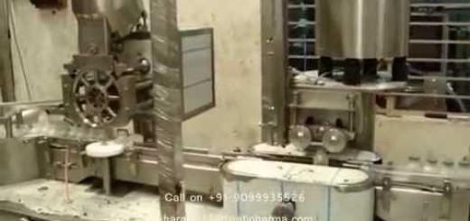 Injectable Vial Powder Filling machine, Vial Powder filling Line