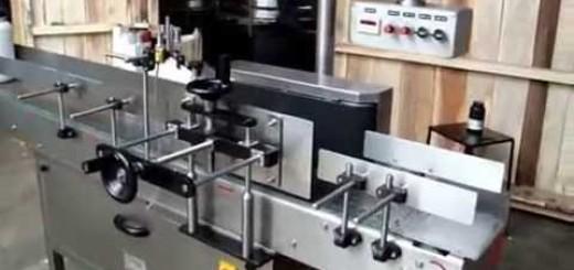 Jar Self Adhesive Sticker Labelling Machine , Jar label applicator