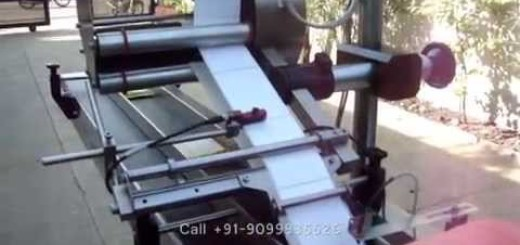 Pouch Labeler, Bag Labeling Machine, Coffee Pouch Labeling Machine