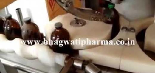 ROPP / Vial / Bottle Cap Sealing Machine