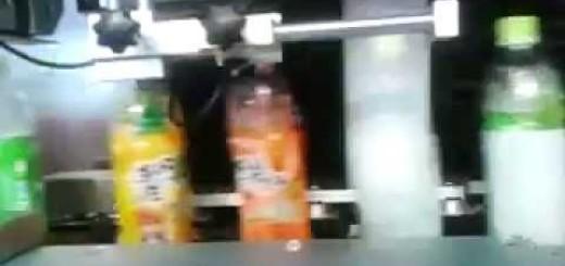 Shrink Sleeve Applicator machine , Shrink Sleeve bottle applicator