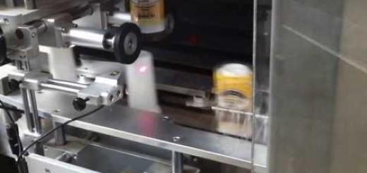 Shrink Sleeve labelling machine , Shrink Sleeve Applicator for Bottle , Jar, Tin , Cups, Caps