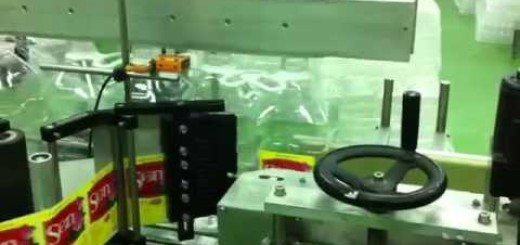 Single Side Sticker labelling machine for Oil Bottle