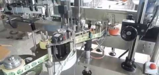 Sticker Labeling Machine for Glass Perfume Bottle, Cosmetics & Perfumery Bottles, Spray Bottle