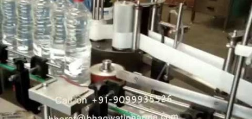 Sticker Labeling Machine for Oil Bottle, Pet oil bottle, water bottle, mineral bottle