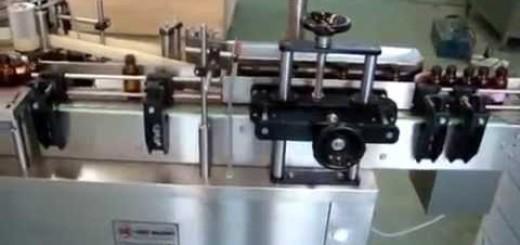 Sticker labeling machine for Round bottle , Wrap round Sticker labeling machine