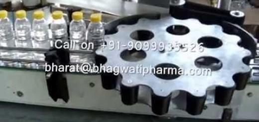 Sticker Labeling Machine for Tapper Bottle, Oil Bottle, Pet Bottle labeller machine