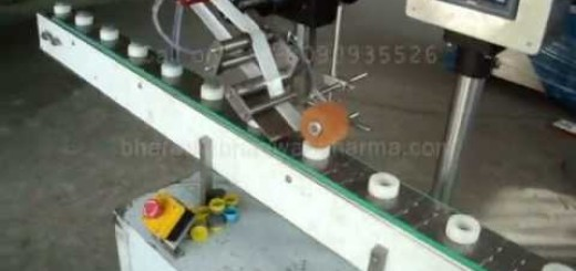 Top sticker Labeling Machine on Cap, Labeling machine for Cap