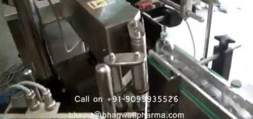 Vial Sticker Labeling Machine with Hot Foil Printer