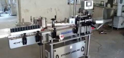 Wrap Round Sticker Labeling Machine for Johnson & Johnson , Bottle labeller machine