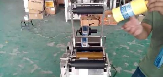 Semi Automatic Table Top Labeling Machine ,Table Top Manual Labeling Machine