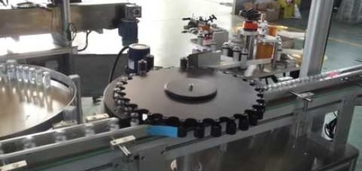 High speed Vial Rotary labeling machine , Smallest bottle rotary sticker labeling  labellers machine