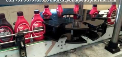 Automatic capping machine with conveyor video