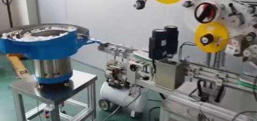 Cap labeling machine , Cap Top side labellers , bottle cap labeling machine