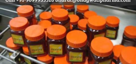 Honey filling machine, honey packing line, automatic honey jar filling machne