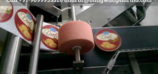 label pasting machine on top surface of container like, plastic jar, empty pouch, dabbi, box
