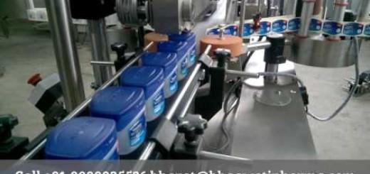 both side labeling machine for petroleum jelly jar, plastic jar, gel Jar