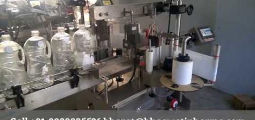 Double Side Sticker Labelling Machine For Oval Bottle, Oval Jar
