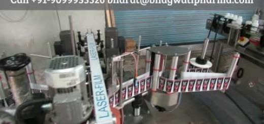 Oval Bottle Labeling Machine, Oval Bottle Labelling Applicator double (two) side video
