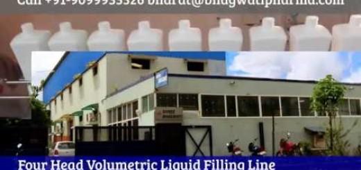 pesticide fertilizer liquid filling capping machine, bio organic liquid filling capping machine