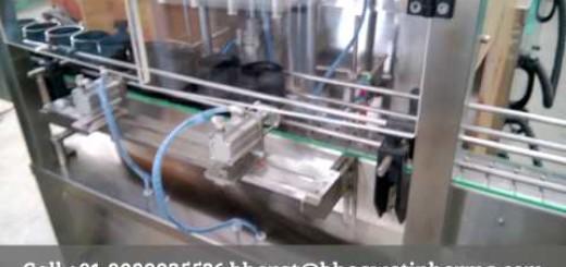 Servo filler, viscous liquid filler, Automatic Linear Servo Driven Filling Machine