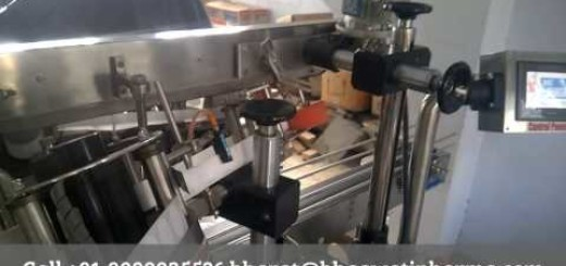 Two Head Top Label Labeling machine for jar, ketchup bottle, two top side labeller