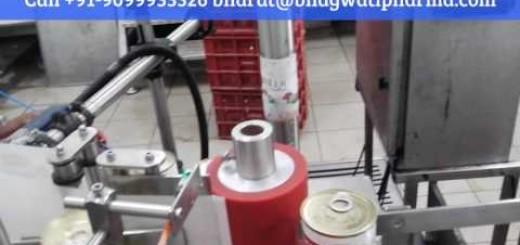 Metal Tin Sticker Labeling Machine, Label Pasting Machine for aluminium tin