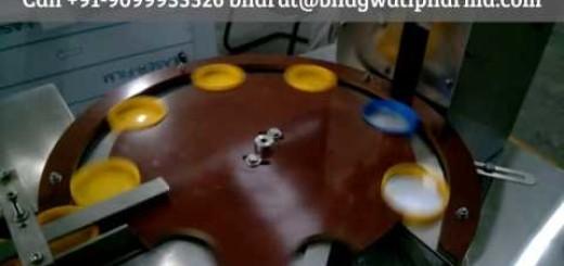 wadding machine / wad fixing machine / lining machine