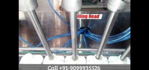 pesticide liquid filling machine, Agro chemical liquid filling machine