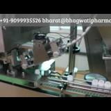 Automatic Tablet/capsule filling machine, capsule/tablet filling line