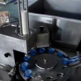 MMC Cap Lining machine,  Liner Cap inserting Machine, cap wadder