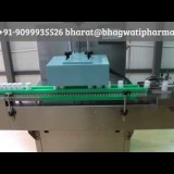 Online Induction Cap Sealing Machine with rejection system for bottle