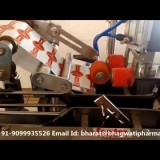 """Bottle Security Top labeling machine for """"u"""" seal """"L"""" type seal"""