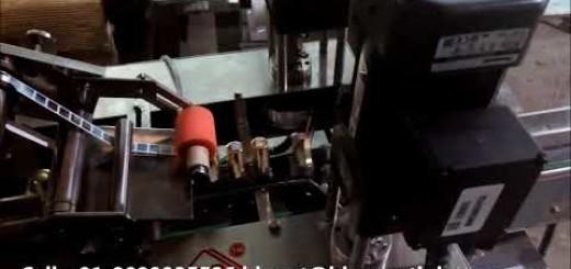 Hologram sticker labeling machine