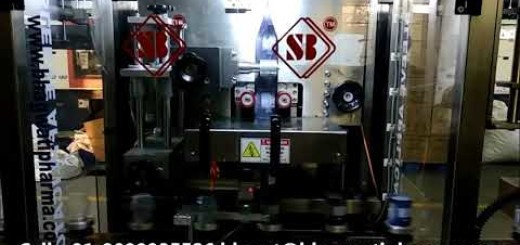 Automatic Shrink Sleeve Labeling Machine for Pet jar, Pet Bottle