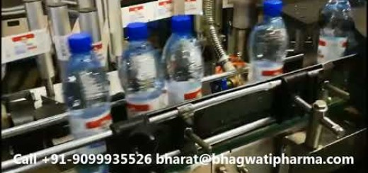 Automatic Mineral Water Pet Bottle BOPP Labelling Machine