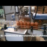 single head pickle filling machine